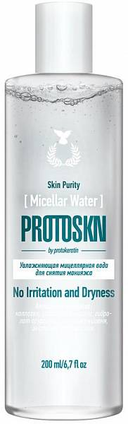 Protokeratin ProtoSKN Увлажняющая мицеллярная вода для снятия макияжа