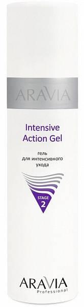 ARAVIA Гель для интенсивного ухода Intensive Action Gel