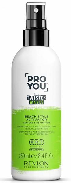 Revlon Pro You The Twister Увлажняющий гель для формирования завитка Scrunch Curl