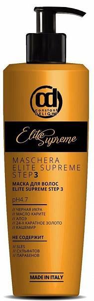 Constant Delight Elite Supreme Маска для волос  Шаг 3
