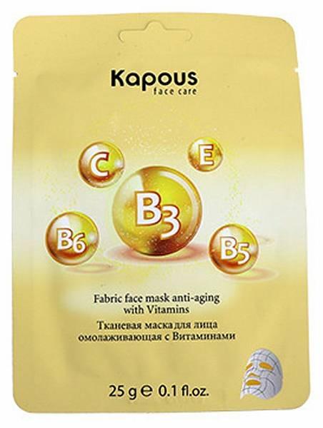 Kapous Face Care Тканевая маска для лица омолаживающая с Витаминами