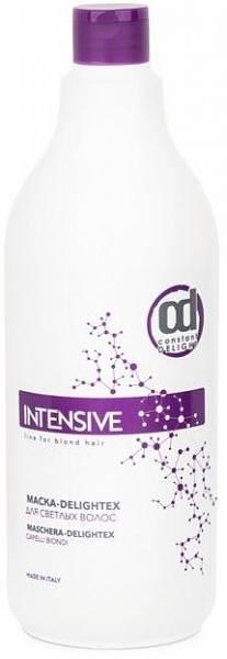 Constant Delight Intensive Маска Delightex для светлых волос