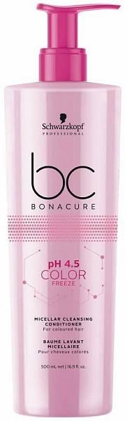 Schwarzkopf BC pH 4.5 Color Freeze Мицеллярный очищающий кондиционер