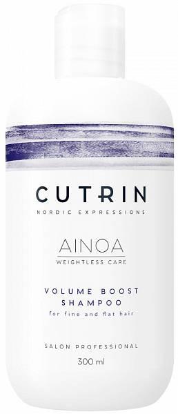 Cutrin AINOA Шампунь для придания объёма Volume Boost