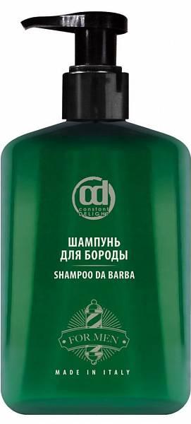 Constant Delight Barber Шампунь для бороды