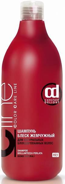 Color Care Line Constant Delight Шампунь для натуральных блондированных волос
