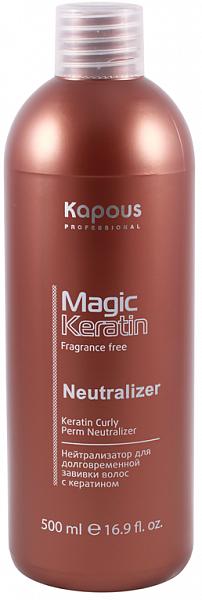 Kapous Magic Keratin Нейтрализатор для долговременной завивки волос с кератином