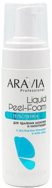 ARAVIA Гель-пенка для удаления мозолей и натоптышей Liquid Peel-Foam