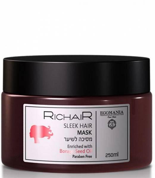 Egomania Richair Маска для гладкости и блеска волос