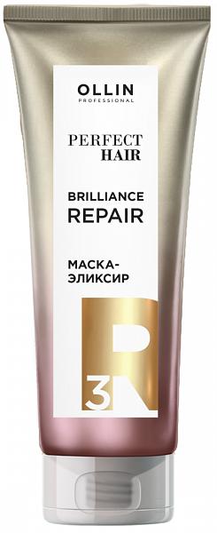 Ollin Perfect Hair Маска-эликсир Закрепляющий этап Brilliance Repair