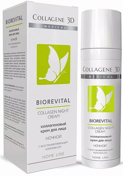 Medical Collagen 3D Biorevital Крем для лица ночной