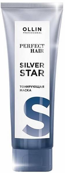 Ollin Perfect Hair Тонирующая маска Hair Silver Star