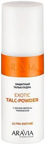 Aravia Professional Защитный тальк-пудра с экстрактом вербены тропической Exotic Talc-Powder