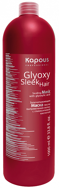 Kapous GlyoxySleek Hair Запечатывающая маска после выпрямления волос