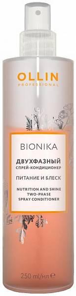 Ollin BioNika Двухфазный спрей-кондиционер Питание и блеск волос
