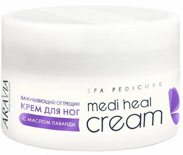 ARAVIA Регенерирующий крем от трещин с маслом лаванды Medi Heal Cream