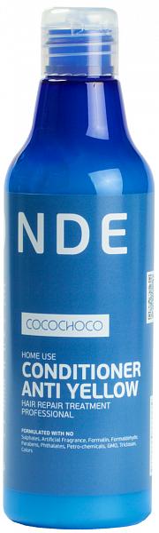 CocoChoco Blonde Кондиционер для осветленных волос