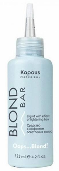 Kapous Professional Средство с эффектом осветления волос Oops...Blond