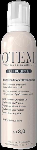QTEM Протеиновый мусс-кондиционер Restoration