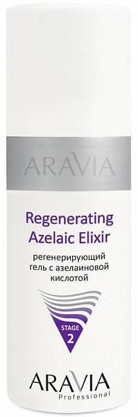 ARAVIA Регенерирующий гель с азелаиновой кислотой Regenerating Azelaic Elixir
