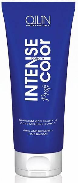 Ollin Intense Profi Color Бальзам для седых и осветленных волос