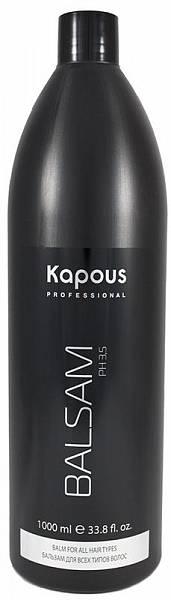 Kapous Professional Бальзам для всех типов волос