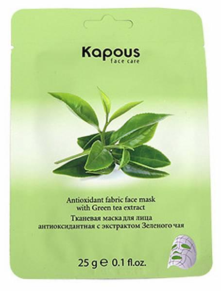 Kapous Face Care Тканевая маска для лица антиоксидантная с экстрактом Зеленого чая
