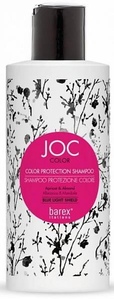 Barex JOC Color Шампунь Стойкость цвета Абрикос и миндаль
