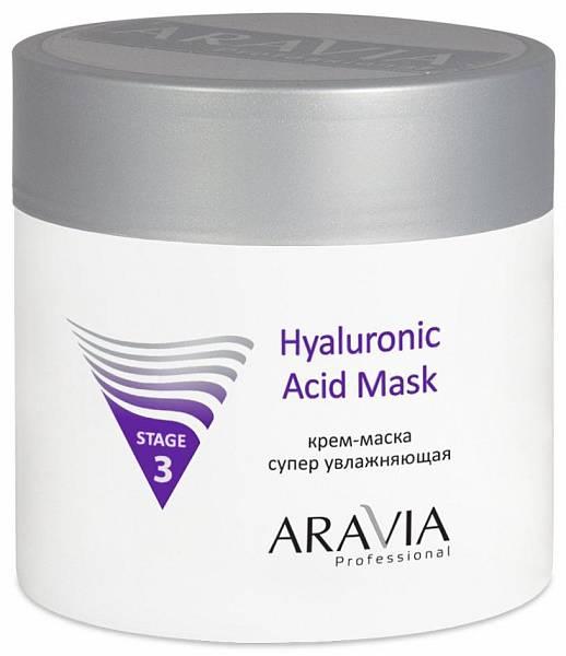 ARAVIA Крем-маска супер увлажняющая Hyaluronic Acid Mask