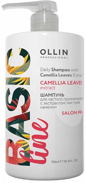 Ollin Basic Line Шампунь для частого применения с экстрактом листьев камелии