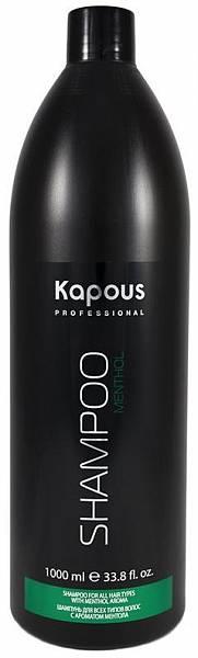 Kapous Professional Шампунь для всех типов волос с ароматом ментола