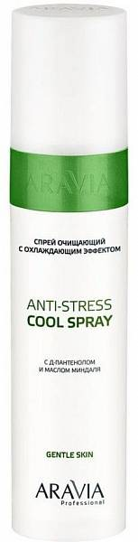Aravia Professional Мусс очищающий с охлаждающим эффектом с алоэ вера и аллантоином