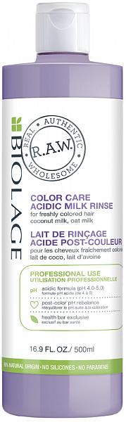 Matrix Biolage RAW Color Care Молочко для стабилизации уровня pH после услуги окрашивания