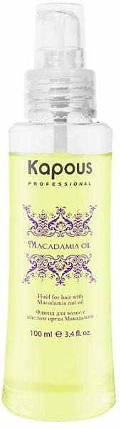 Kapous Macadamia Oil Флюид с маслом ореха макадамии