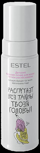 Estel Little Me Детский бальзам-пенка для волос Лёгкое расчёсывание