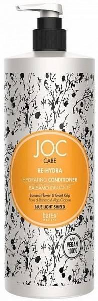 """Barex JOC Care Увлажняющий кондиционер с цветком банана и гигантской водорослью """"RE-HYDRA"""""""