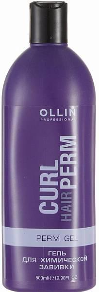 Ollin Curl Hair Гель для химической завивки
