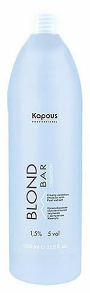 Kapous Professional Кремообразная окислительная эмульсия Blond Cremoxon с экстрактом Жемчуга серии Blond Bar