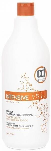 Constant Delight Intensive Маска экстракт кашемира защита цвета окрашенных волос