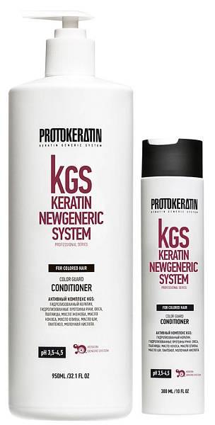Color Guard Protokeratin Кондиционер-глосс для сияния и защиты цвета окрашенных волос