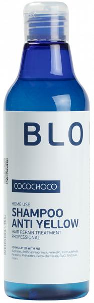 CocoChoco Blonde Шампунь для осветлённых волос