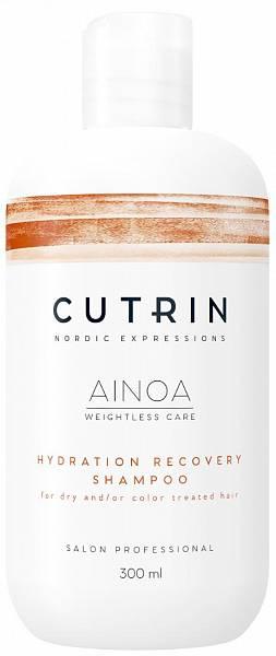 Cutrin AINOA Шампунь для увлажнения Hydration Recovery