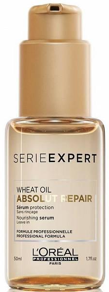 Loreal Absolut Repair Lipidium Сыворотка для кончиков волос Gold