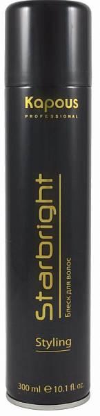 Kapous Professional Styling Блеск для волос Starbright
