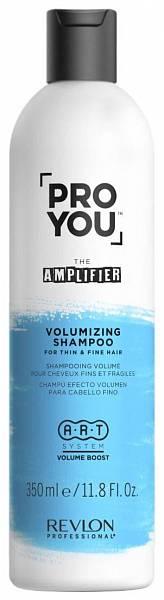 Revlon Pro You Amplifier Шампунь для придания объёма для тонких волос