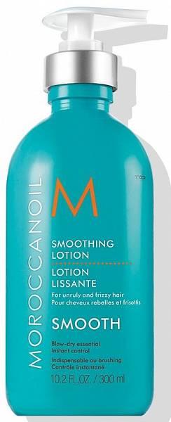 Moroccanoil Разглаживающий лосьон Smoothing Lotion