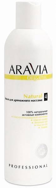 ARAVIA Organic Масло для дренажного массажа Natural