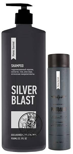 Protokeratin ProtoMen Шампунь для седых и светлых волос Silver Blast