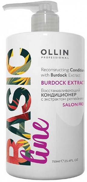 Ollin Basic Line Восстанавливающий кондиционер с экстрактом репейника