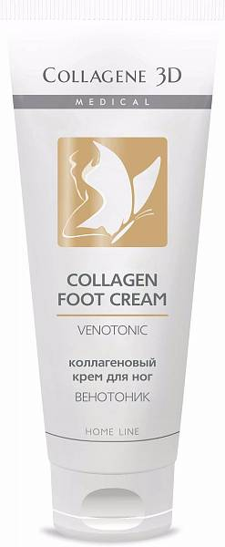 Medical Collagen 3D Крем для ног с экстратом каштана Venotonic